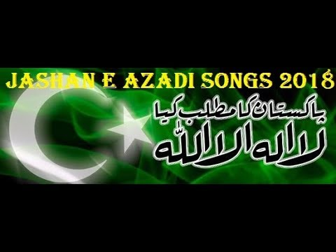 14th August Songs, Jashn E Azadi Songs 2018, New Songs Independence Day 14th August 2018
