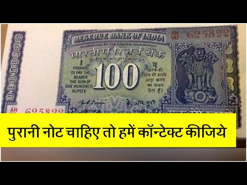 indian old currency in india 2017 oldest currency in the world
