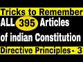 Tricks to Remember Complete Articles of Indian constitution | Directive Principles | Part - 3