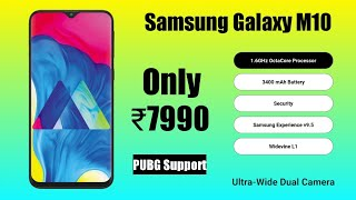 Samsung Galaxy M10 [ UNBOXING ]    Galaxy M20 5000 MAH battery