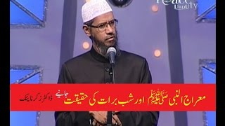Shab E Meraj & Shab E Barat Ki Haqeeqat !!!! Answer By Dr Zakir Naik Urdu 2016