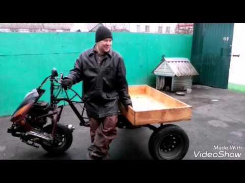 видео: Простейший грузовичок из скутера- отличный помощник в хозяйстве!