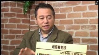 最高裁「一票の格差」判決 ・都道府県単位の選挙区割りは許さず thumbnail
