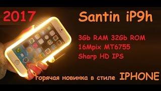 САМЫЙ мощный и НЕВЕРОЯТНО дешевый Santin iph9 обзор для 4pda