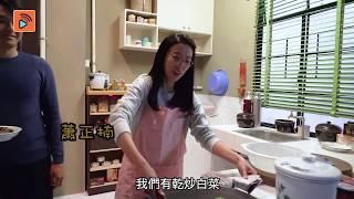 黃金有罪|花絮 蕭正楠肥媽上身示範食Cheap D?|陸浩明|姚子羚