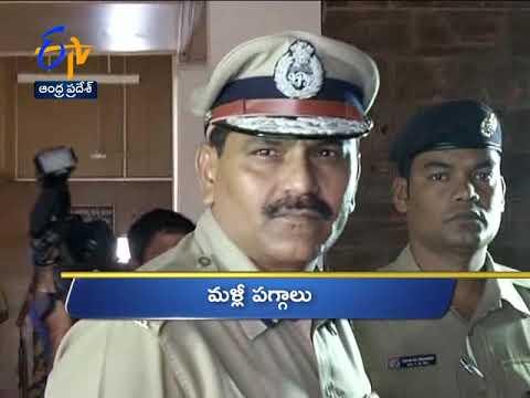 6 AM | Ghantaravam | News Headlines | 11th January 2019 | ETV Andhra Pradesh