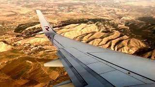 Туры в Тунис.Полет из Внуково в Тунис аэропорт Энфида