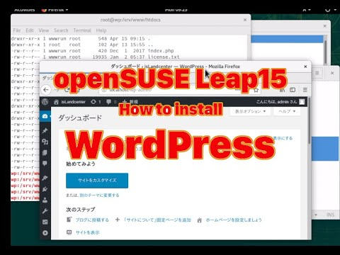 openSUSE Leap15, How to install Wordpress