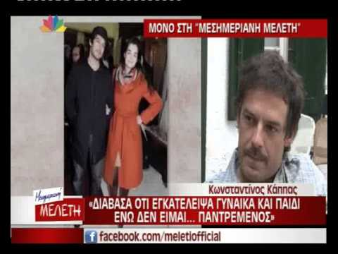 tvshow.gr: Κώστας Κάππας: Τα τούρκικα σίριαλ τα θεωρώ κιτς
