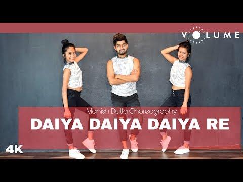 Daiya Daiya Dance Cover Choreographed By Manish Dutta | Ft. Manish, Rumi & Shanvi | Alka Yagnik Song
