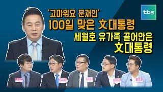 [정봉주의 품격시대] 209회