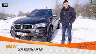 Выбираем BMW X5 M50d /// Автомобили из Германии