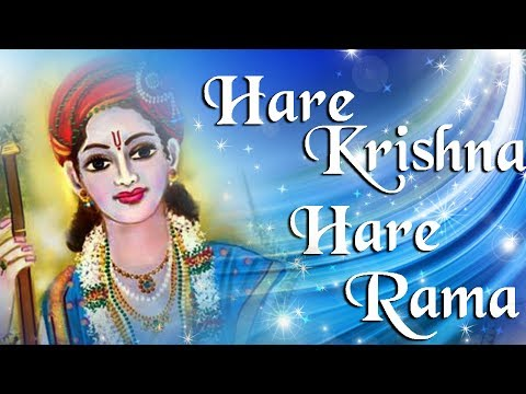 Hare Rama Hare Krishna | Popular New Krishna Bhajans | Popular ISKCON Dhun and Bhajans