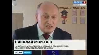В школах проходят уроки, посвященные истории Крыма