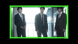 天野浩成「刑事7人」にゲスト出演! 妻・雛形あきこら家族も『すごいじ...