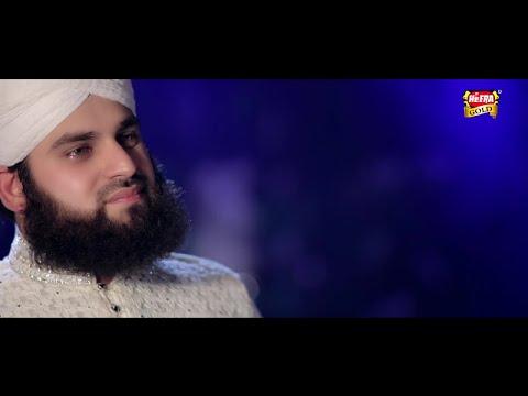 hafiz-ahmed-raza-qadri---shab-e-barat-special-promo---full-audio-available-on-heera-gold-app