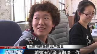 山上、南化區公所震成危樓 人員須撤離 20160222 公視晚間新聞