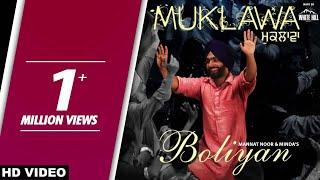 Muklawa videos / InfiniTube