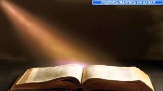 Скачать притчи, притчи видео, Притчи О милосердии,...