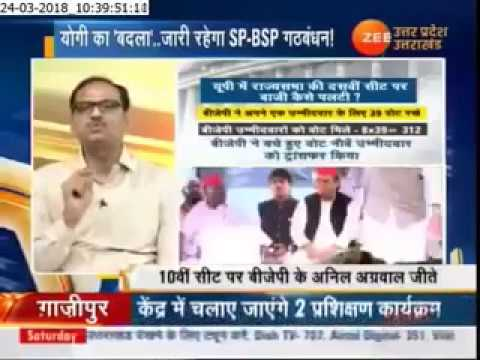 Political Analyst Harsh Vardhan Tripathi Comparing SP, BSP Alliance From 1993 to 2018