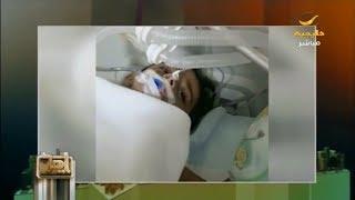 بعد مناشدات والدها.. فاطمة تغادر الحياة اليوم بعد تأخر تقديم العلاج لها