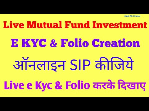 Live Demo of E KYC & Folio Creation for Mutual fund From Camsonline