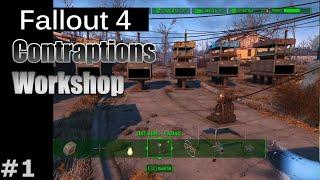 Fallout 4 - DLC Contraptions Workshop #1 (Что нового, обзор)