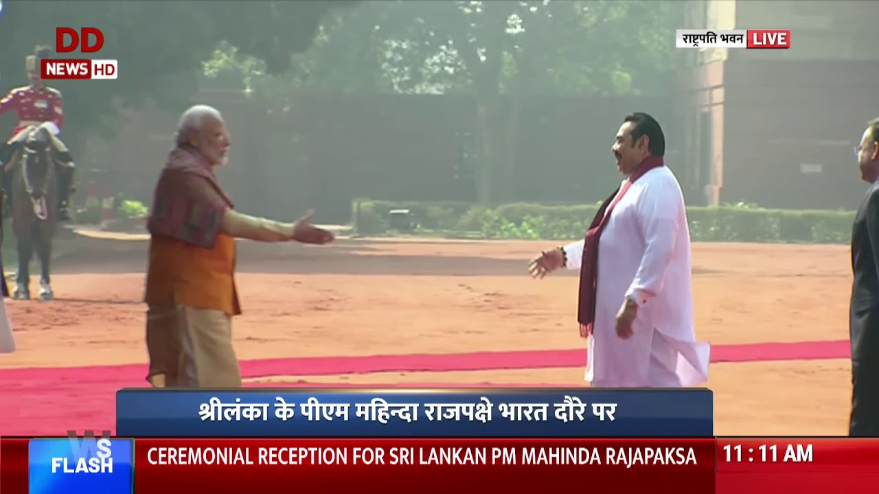 Ceremonial Reception for Sri Lankan PM Mahinda Rajapaksa