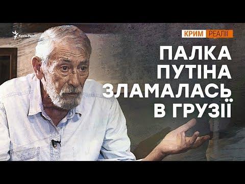 Росії потрібна «свіжа