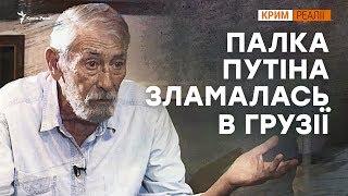 як зробити кров російською