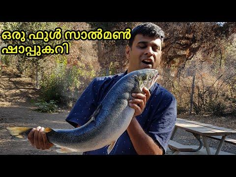 Whole Atlantic Salmon Curry In Kerala Style | ഒരു ഫുൾ സാൽമൺ ഷാപ്പുകറി