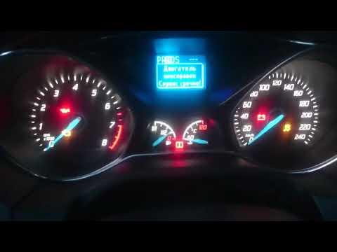 Чип Тюнинг Ford Focus 3. Из 105 л.с.в 133л.с.  г.Чехов