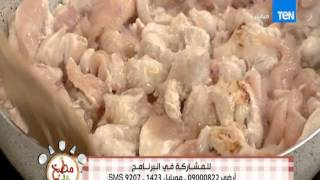 مطبخ 10/10 - Matbakh 10/10 - الشيف أيمن عفيفي - الشيف جيجي توفيق - طريقة عمل مكرونة نجرسكو