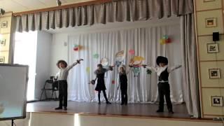Танец чукчей. 2 класс(Друзья, спасибо, что смотрите