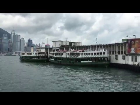 Hong Kong Ferry Ride from Wan Chai to Kowloon