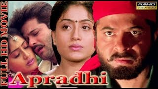 Apradhi (अपराधी) - Bollywood Hindi Action Movies...
