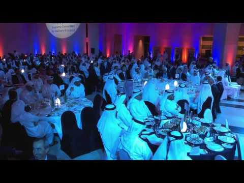 The 4th Abdullah Bin Hamad Al Attiyah International Energy Awards