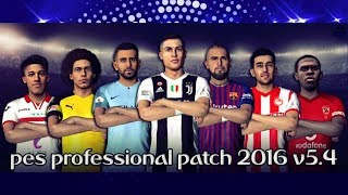 PES 2016 PROFESSIONALS PATCH 5.4 DOWNLOAD