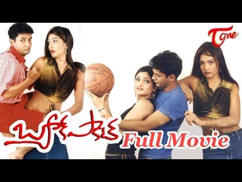 Back Pocket Full Length Telugu Movie | Vijay Sai, Sony Raj, Lavanya, Suman