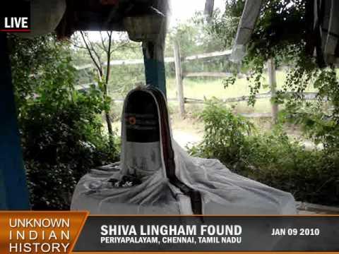 Unknown Shiva Lingam