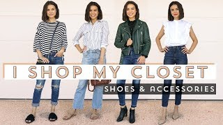I Shop My Closet: Shoes & Accessories | Ingrid Nilsen