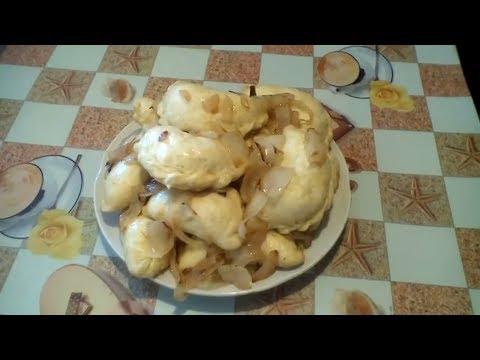 Вареники украинские. Вареники с картошкой на кефире. #суфикс