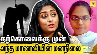 Interview with Dr Abhilasha on NEET Suicides