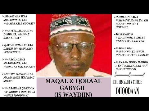 """MAQAL & QORAAL GABAYGII """"ISWAYDIIN"""" ...LAAHI M. AXMED, DHOODAAN EHUN."""