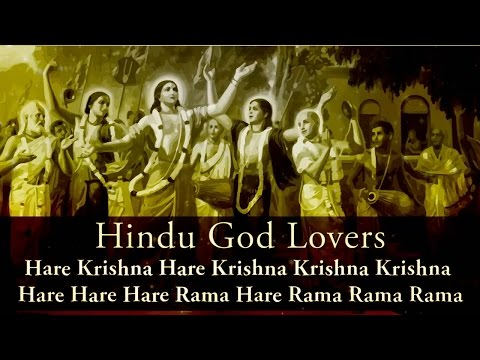 Hare Krishna Hare Krishna Krishna Krishna Hare Hare Hare Rama Hare Rama Rama Rama - Sankirtan