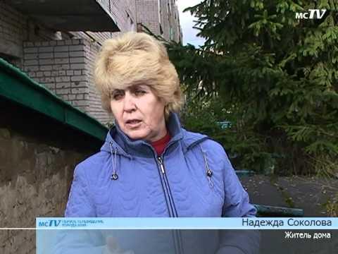 """""""Местные новости"""" г.о.Шуя 17.10.11"""