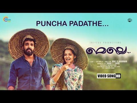 New Malayalam Movie Songs 2017