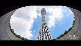 The Most Beautiful Aerial View of Guangzhou / Amazing Drone Aerial Footage in China