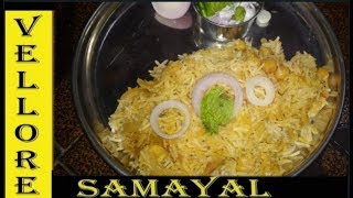 How to cook Kondaikadalai briyani receipe in Tamil/chickpea briyani receipe in Tamil /