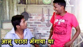 Saas Bahu Funny Comedy| सास-बहू| External Affair